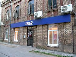 Группа ВТБ объявила о приобретении сотового оператора «Tele2-Россия»