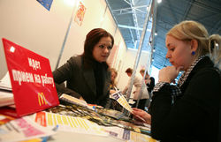 В объявлениях о вакансиях запретят упоминать пол и возраст – Госдума