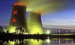 В Узбекистане построят новую комбинированную электростанцию