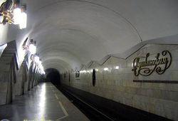СМИ: В харьковском метро паника - сообщили о минировании
