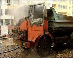 В Подмосковье дети взорвали грузовой автомобиль – последствия
