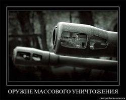Нравы: на Черкащине гражданин России убил… за алкоголь