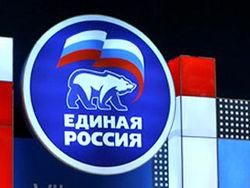 «Единой России» не хватает средств — под сокращение идут офисы партии