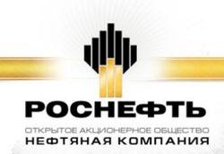 На шельфе Роснефть будет заниматься добычей газа и нефти