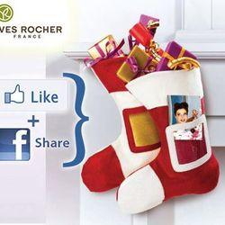 Новогодний Facebook