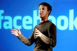Основатель Facebook Цукерберг за год заработал 2 миллиона долларов США