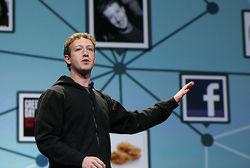 Марк Цукерберг официально объявил о создании политической партии