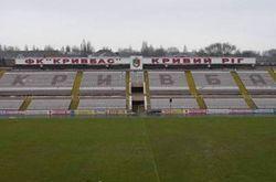 У «Кривбасса» нет денег на поездку в Луцк – последствия