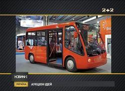 Идея нового электробуса не нужна Украине. Зато заинтересовала Германию
