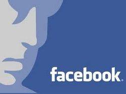 Социальная сеть Facebook теряет лидирующие позиции среди молодежи США