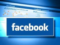 Страница Луценко в Facebook появится 15 апреля. Остальные – подделка