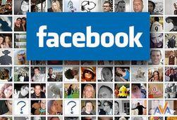 Нововведения в политику приватности Facebook беспокоят регуляторов
