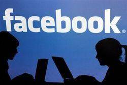 Удар по Мамба.ру - Facebook запускает службу знакомств