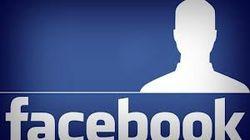 Facebook: Осторожно, в соцсети появились новые хакеры