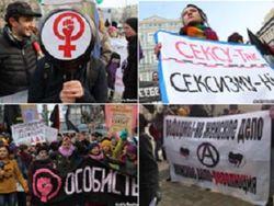 8 марта по Киеву промаршировали более ста женщин