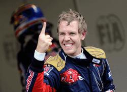 Себастьян Феттель стал трехкратным чемпионом Формулы-1