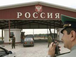 """""""Отпор"""" призывает украинцев бойкотировать российские товары"""