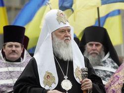 В Украине митрополит православной церкви рассказал о священниках-геях