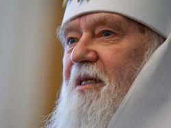 Украина: Патриарх Филарет о злой власти - наказании Божьем и подчинении