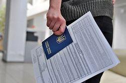 В какие страны Евросоюза украинцам труднее всего получить визы