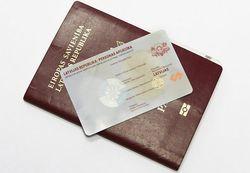 Как повлияет введение в Латвии двойного гражданства на местный рынок недвижимости?