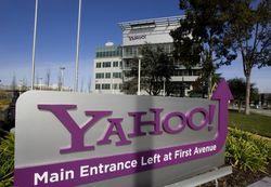 Yahoo!: AltaVista будет закрыта