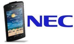 В Украине открылся филиал японской корпорации NEC
