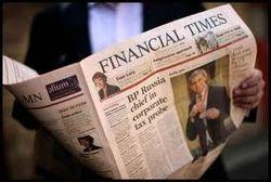 """Financial Times о слабости России и украинских долгах """"Газпрому"""""""