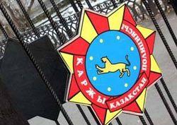 В Казахстане начались увольнения сотрудников финансовой полиции