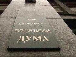 Финансируемые из-за границы НКО станут иностранными агентами