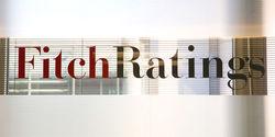 Рейтинги четырёх крупных банков Австрии были подтверждены агентством Fitch