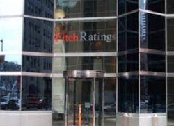 Франция лишена высшего кредитного рейтинга – причины