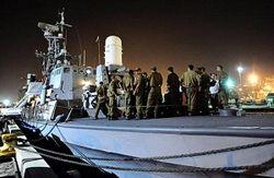 Флотилия свободы