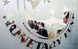 Прогноз экономики зоны евро пессимистичен – эксперты МВФ