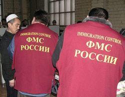 «Миграционные» патрули в Москве будут отлавливать нелегалов
