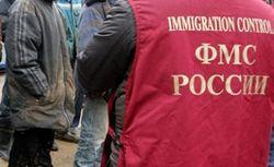В Подмосковье задержали несколько тысяч нелегалов