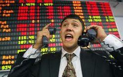 На фоне позитивной отчётности из США азиатские фондовые рынки пошли вверх