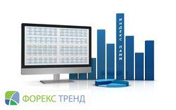 Индекс ПАММ: секреты новых возможностей для инвестора