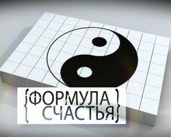 Формула счастья глазами ученых США и соцсетей ВКонтакте и Одноклассники.ру