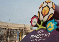 Франция и Италия определились с составами на Евро-2012