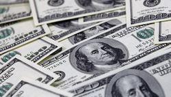 21 декабря конец света таки наступит: ФРС прекращает печатать доллары
