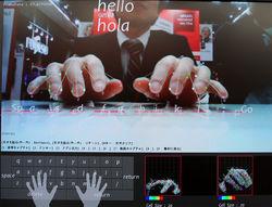 Fujitsu клавиатура