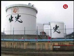 Объявлено, что уже второй из семи резервуаров АЭС Фукусима-1 дал течь