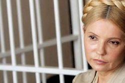 Сенат США вновь призывает Киев освободить Юлию Тимошенко