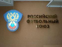 Фурсенко не собирается в отставку