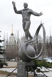 памятнтк Гагарину