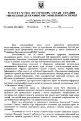 Ответ В. Резникова