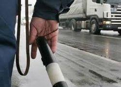 ГАИ задержали в Днепропетровске автобус с депутатами