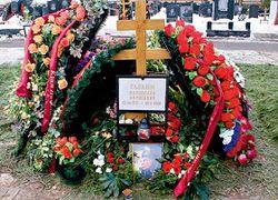 могила Галкина