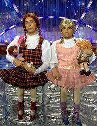 Басков и Галкин